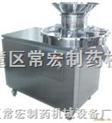 ZL-80-120-160-200-圆盘造粒机说明书