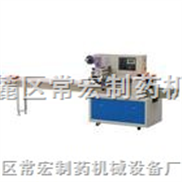 高速枕式自动包装机,包装机零售