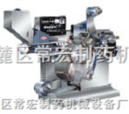 DPH-90小型铝塑包装机