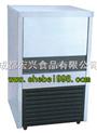 成都宏兴食品有限公司:冰穹-90B型制冰机