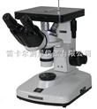 金相显微镜 4XB