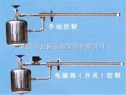 干蒸汽加湿器、印刷厂加湿器、车间降温加湿器