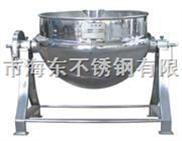 供应海东不锈钢搅拌夹层锅 可倾式蒸汽夹层锅