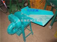 小型饲料粉碎机  广东家用饲料粉碎机 小型齿爪式粉碎机