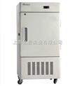 供应上海低温冷藏箱、低温保存箱、冷冻箱、冻干机