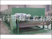供应冠宇木薯干燥机