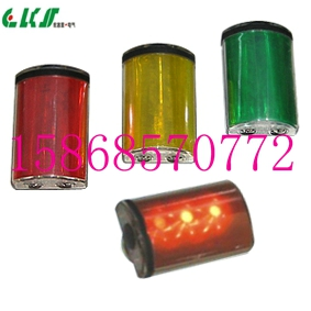 FL4800防爆方位灯LED光源方位灯