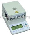 DS100A卤素水份测定仪