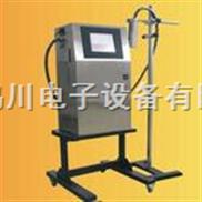 食品喷码机|小字符喷码机021-60481622|上海喷码机|苏州喷码机|杭州喷码机