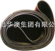 环行橡胶带