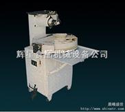 饅頭機|全自動刀切饅頭機|北京饅頭機價格|饅頭機設備|大型饅頭機