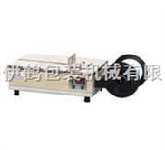 小型打包机/捆包机 /捆扎机/台式打包机