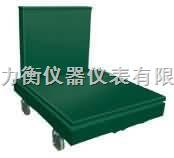 1.2m*1.2m 2T/1Kg青海机械磅秤(双标尺)