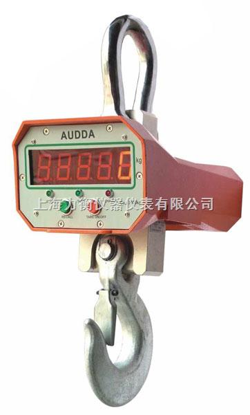 供应六安量程1-10T的电子吊钩称