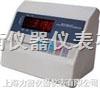 XK3190-A7计重型仪表(带电脑接口)