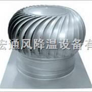 〖上海无动力风机〗上海无动力风机价格低