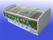 SGG-F-卧式水果保鲜展示柜