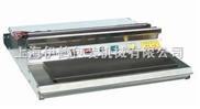 DBX-450保鲜膜封切机/保鲜膜封口机/保鲜膜机/