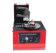 油墨打码机/印码机/移印机/防喷码机械
