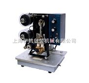 HP241B电动色带打码机/色带打码机/生产日期打码机