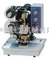 DMJ-B型电动色带打码机(三排字可调)/打字机
