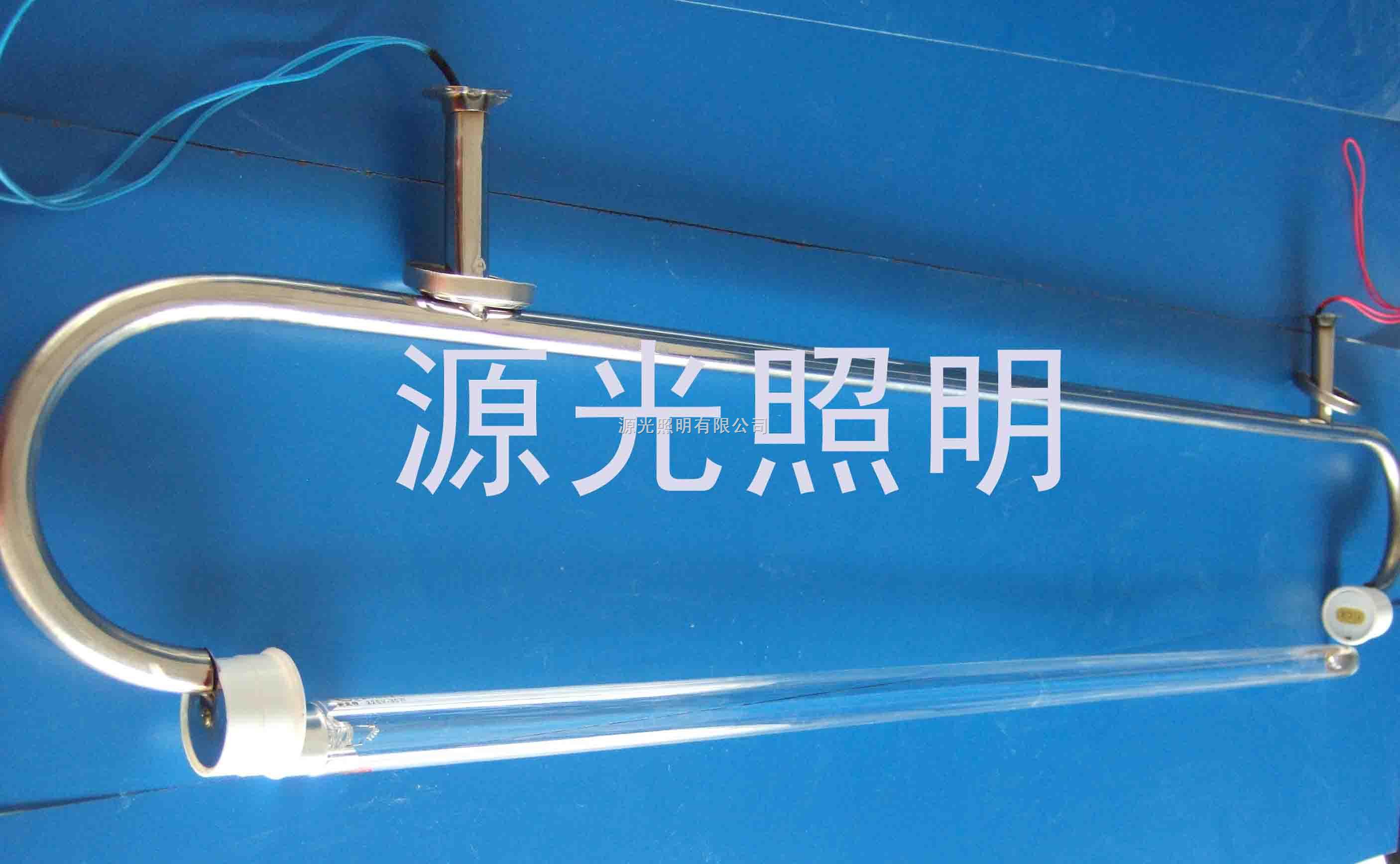 北京1*20w不锈钢弯管紫外线杀菌灯