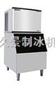 賣熱銷特價全自動久景制冰機AC-600.全國包郵.聯保。送過濾一支