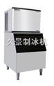 賣熱銷特價全自動久景制冰機AC-700.全國包郵.聯保。送過濾一支