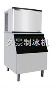 卖热销特价全自动久景制冰机AC-700.全国包邮.联保。送过滤一支