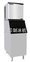 賣熱銷特價全自動久景制冰機AC-450.全國包郵.聯保。送過濾一支