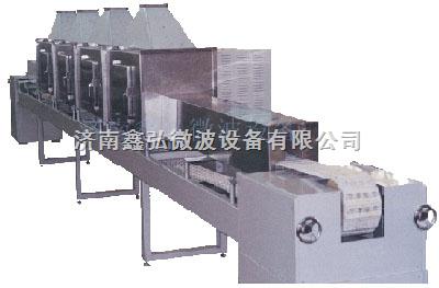 米团干燥机