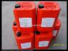 德國萊寶原裝進口真空泵油GS77