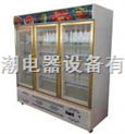玻璃门冷藏保鲜柜、食堂用的保鲜展示柜