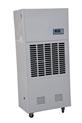 冷冻除湿机,调温除湿机,管道除湿机,耐高温除湿机