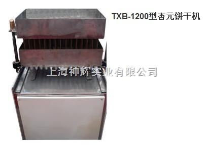 TXB-1200�� 楗煎共��