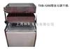 TXB-1200型万能饼干机