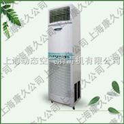食品空氣動態消毒機