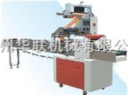 河南全自动月饼枕式包装机,郑州月饼包装机,供应高标准枕式包装机