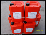 真空泵油品莱宝真空泵油GS77