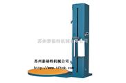 TFT-CR-1000自动薄膜缠绕机