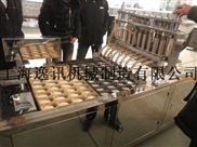 蛋黄派蛋糕生产线