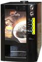 全自動銷售投幣咖啡機