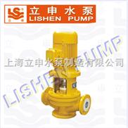 IGF型衬氟管道泵|上海立申化工泵