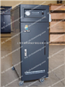 热销小型电加热蒸汽发生器