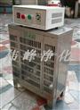 外置式臭氧發生器、內置式臭氧發生器、移動式臭氧發生器