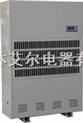茶叶加工厂除湿机-茶叶加工厂抽湿器-CFZ-20S