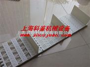 塑钢组合链板网带 带档板网带