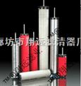 漢克森精密濾芯E1-20精密濾芯