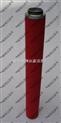 汉克森精密滤芯E1-48精密滤芯