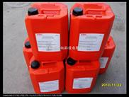 真空泵油GS77(莱宝原装进口)Leybold